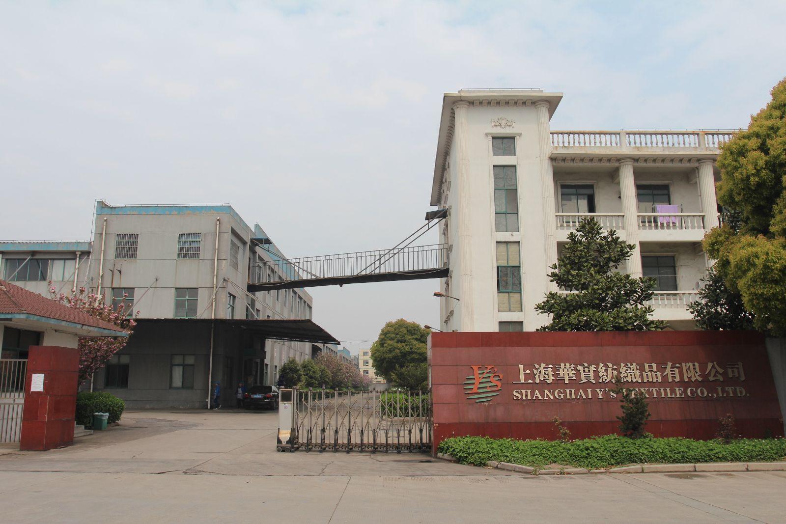 上海華実紡績品有限公司は創立 ...